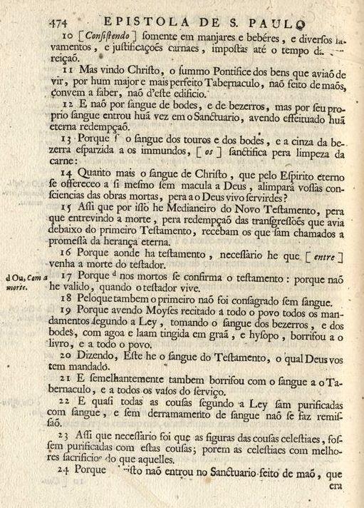 Almeida 1691. Hebreus 9.12
