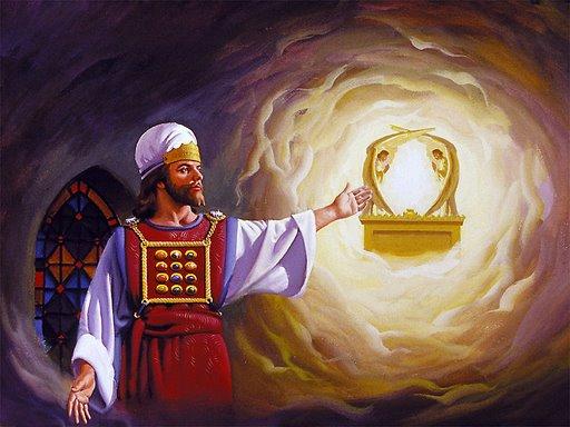 Jesus Santuário Celeste