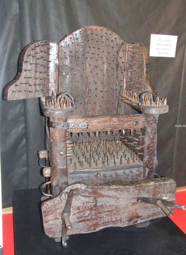 Cadeira Inquisitória1