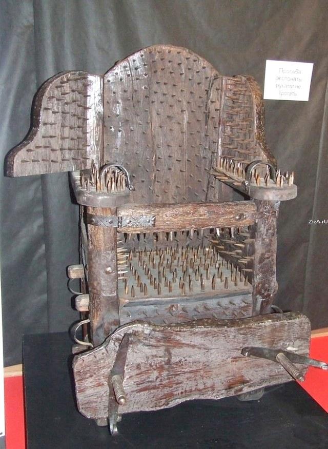 Cadeira Inquisitória