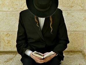 judeu judaísmo